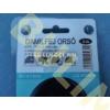 Damilfej Mtd, Fevill 500w spk500-4