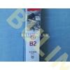 Reszelősablon Oregon 4.0mm 5/32 22782