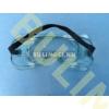 Védőszemüveg saválló25040
